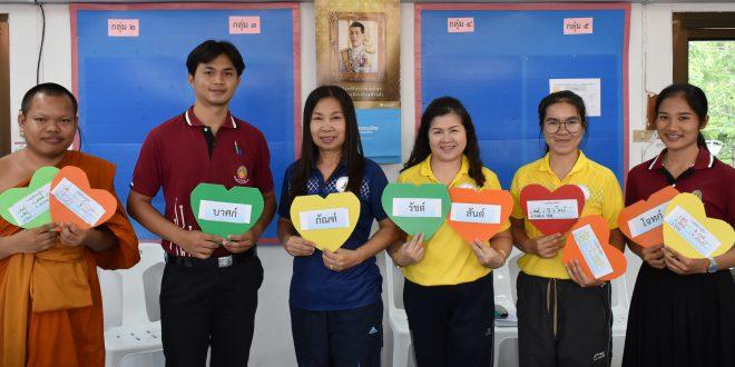 การเปิดชั้นเรียนครั้งที่ 2 ห้องเรียนภาษาไทย