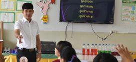 การเปิดห้องเรียนคณิตศาสตร์  ครั้งที่ 5