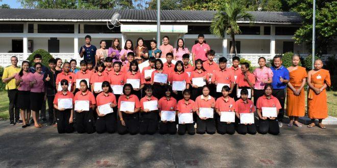 มอบเกียรติบัตรให้แก่นักเรียนร่วมแข่งขันกิจกรรมประกวดวาดภาพและโฟล์คซอง