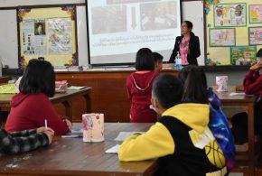 เปิดชั้นเรียน ห้องเรียนสังคมศึกษา ครั้งที่ 1