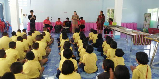 กิจกรรมส่งเสริมวัฒนธรรมรักการอ่านในชุมชน ในโรงเรียนในเขตพื้นที่บริการ