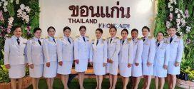 ขอแสดงความยินดีกับ ท่านผู้อำนวยการสุภาภรณ์ มาอุ้ย คุณครูปารีณา ศิริพูล และ คุณครูพรเพ็ญ สมบัติมาก ในโอกาสเข้ารับพระราชทานเครื่องราชอิสริยาภรณ์ชั้นสายสะพาย ประถมาภรณ์มงกุฏไทย (ป.ม.)