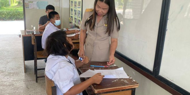 การสอบวัดผลปลายภาคเรียนที่ 2 ประจำปีการศึกษา 2563 ของนักเรียนชั้นมัธยมศึกษาปีที่ 1-6
