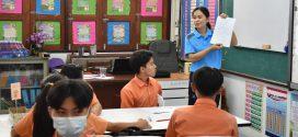 เปิดชั้นเรียน ห้องเรียนวิชาภาษาไทย ครั้งที่ 2