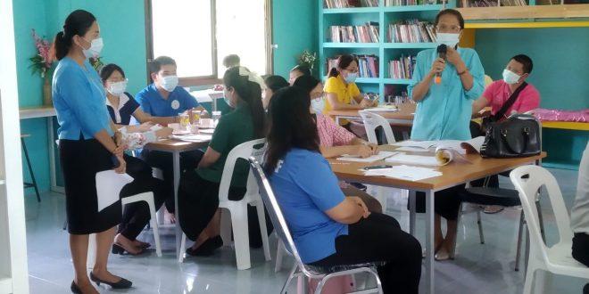 ประชุมการจัดทำแผนกาจัดการเรียนรู้ ประจำปีการศึกษา 2564