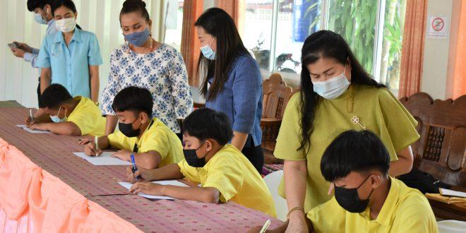 โครงการนิเทศติดตามการจัดกิจกรรมการเรียนรู้ของครูกลุ่มสาระการเรียนรู้ภาษาไทย